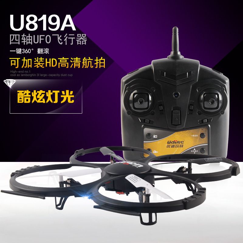 Drone with Camera HD Big 4CH Quadcopter Udi U819A drone 2MP HD Camera optional Headless model Helicopter VS UDI U818A FSWB