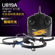 Drone with Camera HD Big 4CH Quadcopter Udi U819A drone 2MP HD Camera optional Headless model Helicopter VS UDI U818A FSWB