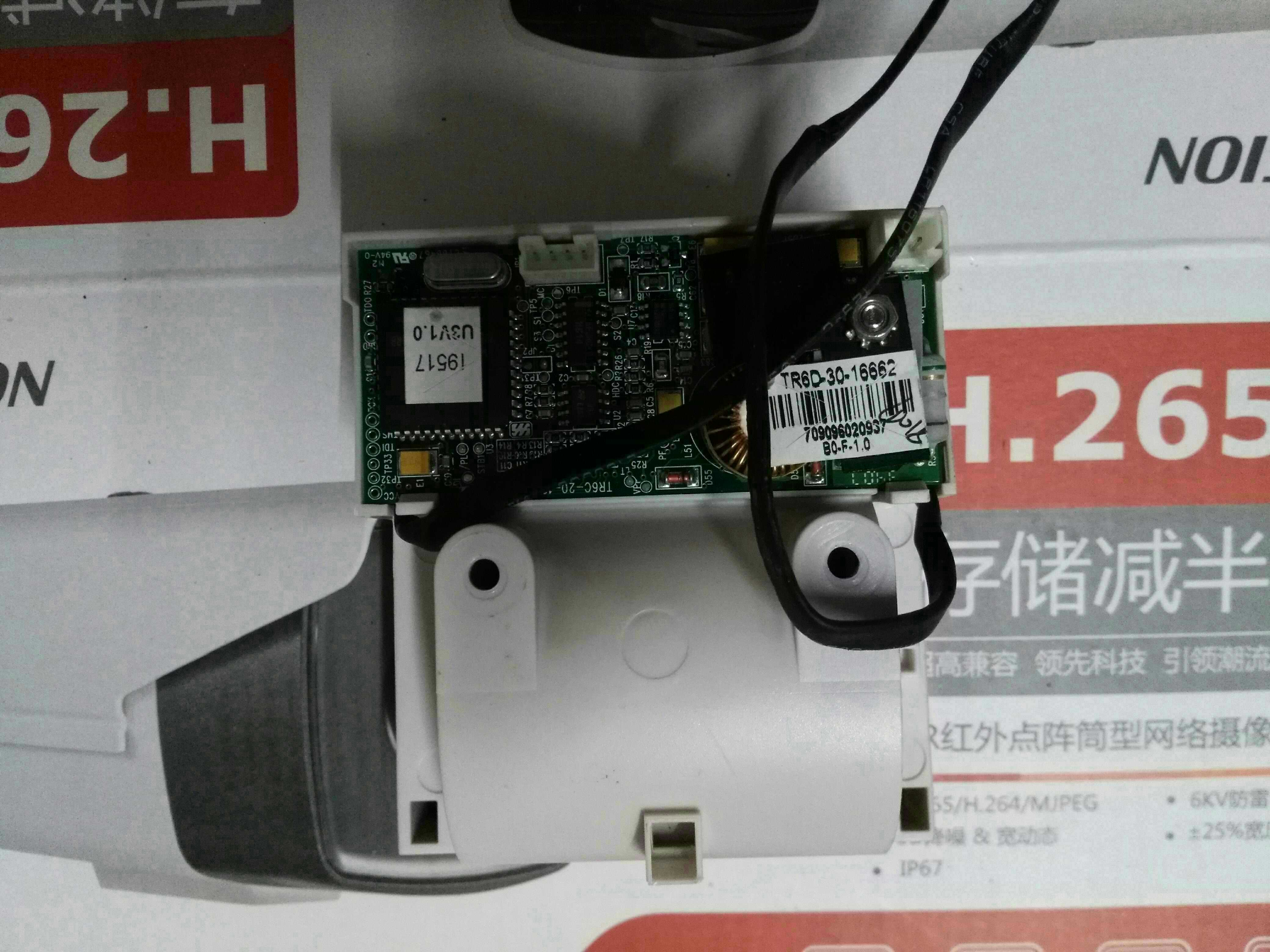 Placa de Driver de Impressora para Mindray Bc2100 Bc2300 Bc1800 Bc2900 Bc2600 Bc2800 Bc3000 Mbl1306b Bc2100