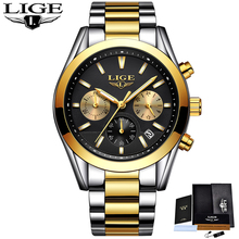 Watch Mens Military Waterproof LIGE9872