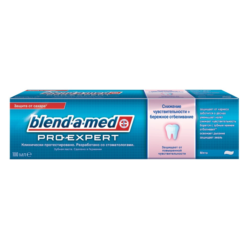 Toothpaste Blend-a-med ProExpert Sensitivity reduction + gentle whitening Mint 100ml toothpaste blend a med 3d white luxe whitening amp 75ml
