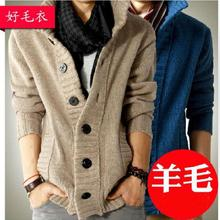 2016 New Cardigan Sweater Mens Men Thick Warm Color Fashion Cool Popular Free Shipping