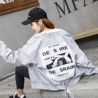 White Korean Long Jacket Autumn Woman Loose Harajuku Coats And Jackets Women Bomber Kurtki Women Pastel Outerwear Womens 50B0115