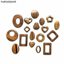 PURPLEGRAPE Minimalist wood grain acrylic geometry DIY handmade earrings accessories materials wholesale pendant new one pack 8