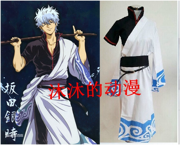 Halloween Anime Gintama Clothes Silver Soul Sakata Gintoki cosplay Costume  5in1 full set White Cloak+