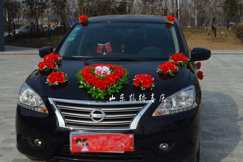 online get cheap wholesale wedding car decoration -aliexpress