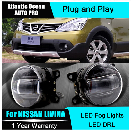 Auto Pro Car Styling LED fog lamps For NISSAN livinaled DRL lens For NISSAN livina LED fog lights led daytime running light for nissan primera estate wp12 2002 2015 car styling led light emitting diodes drl fog lamps