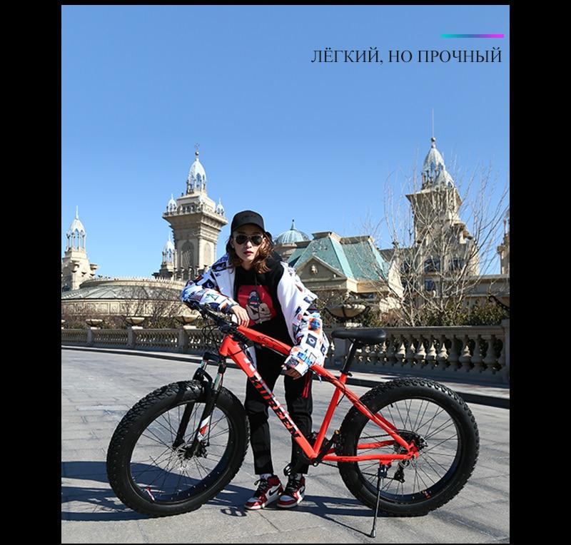 Cheap bike 26 inch
