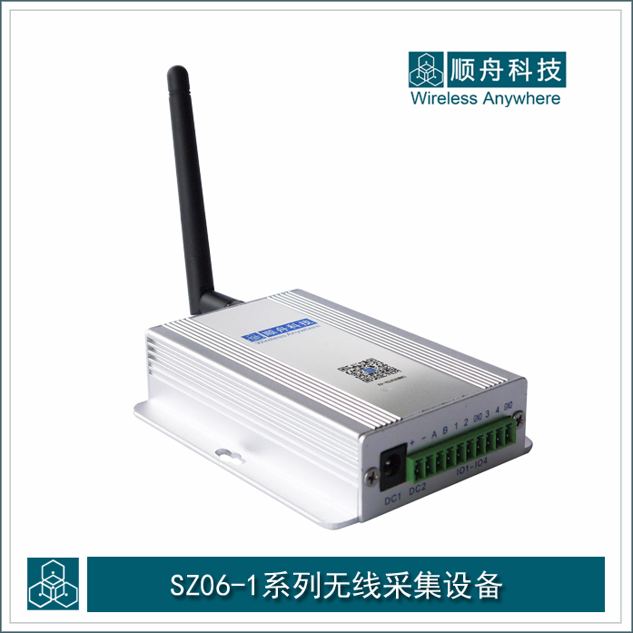 free shipping SZ06 digital signal acquisition (SWITCHING) / high and low level control output four way