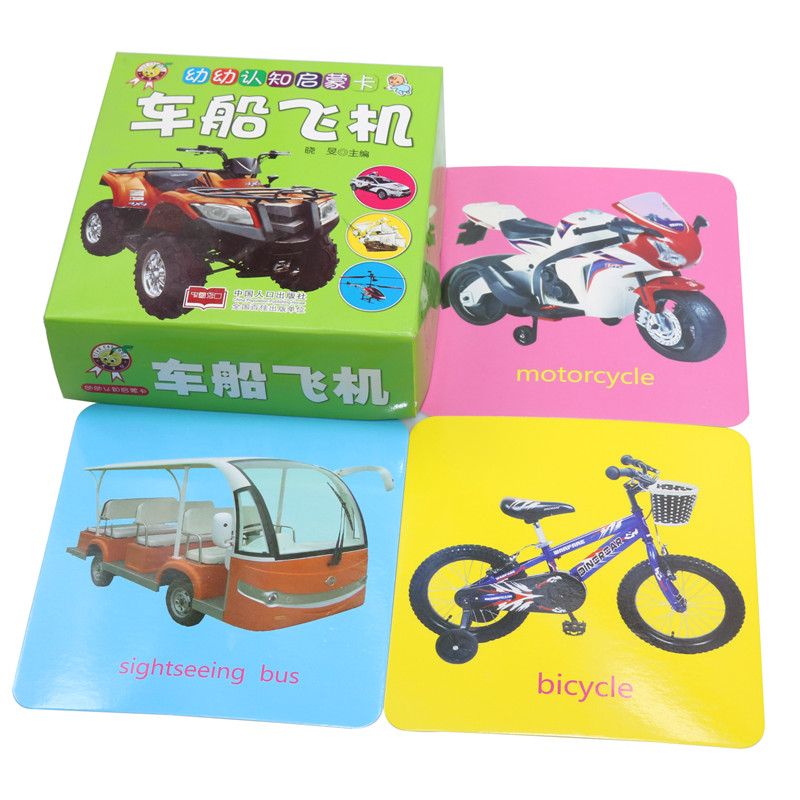 1 Box 60 Pcs Baby Early Education Education Car Aircraft Learning Card Enlightenment Educational Cognitive Early Education Books
