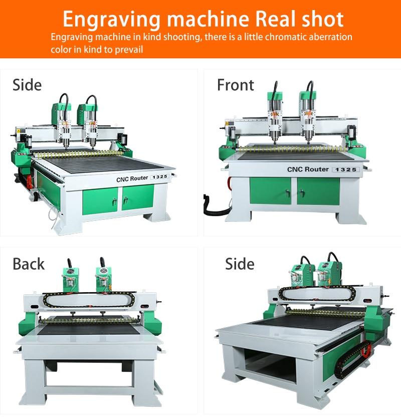 1325 engraving machine (4)