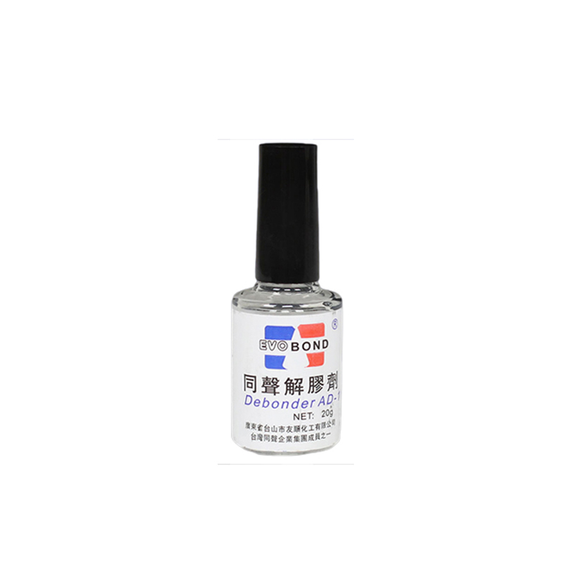 20g/ Bottle Adhesive Remover Liquid Cleaner Of Uv Glue Oca On Lcd Or Glass Also Could Used For Nail Polish Remover