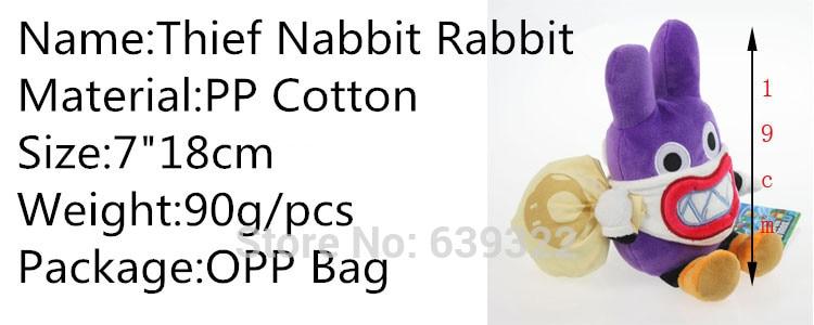 Retail 1pcs 718cm Thief Nabbit Rabbit Plush Doll Toys With Tag Super Mario Plush Toy Free Shipping