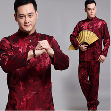 New Chinese ancient costume tai chi kongfu outfit martial arts wear traditional male clothing Tang suit Hanfu sets for men стоимость