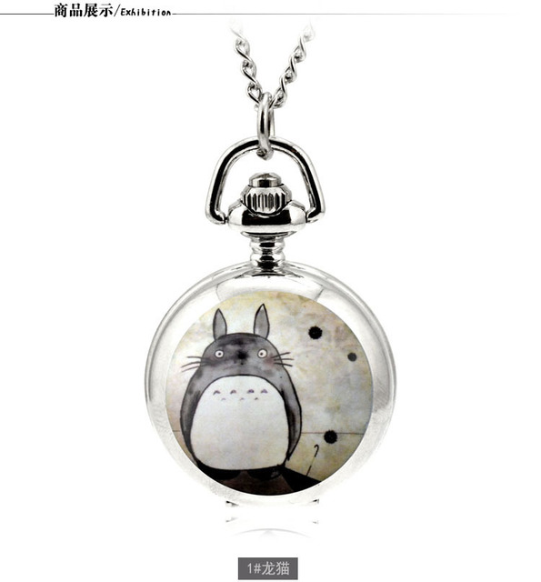 My Neighbor Totoro Quartz Necklace Pocket Watch