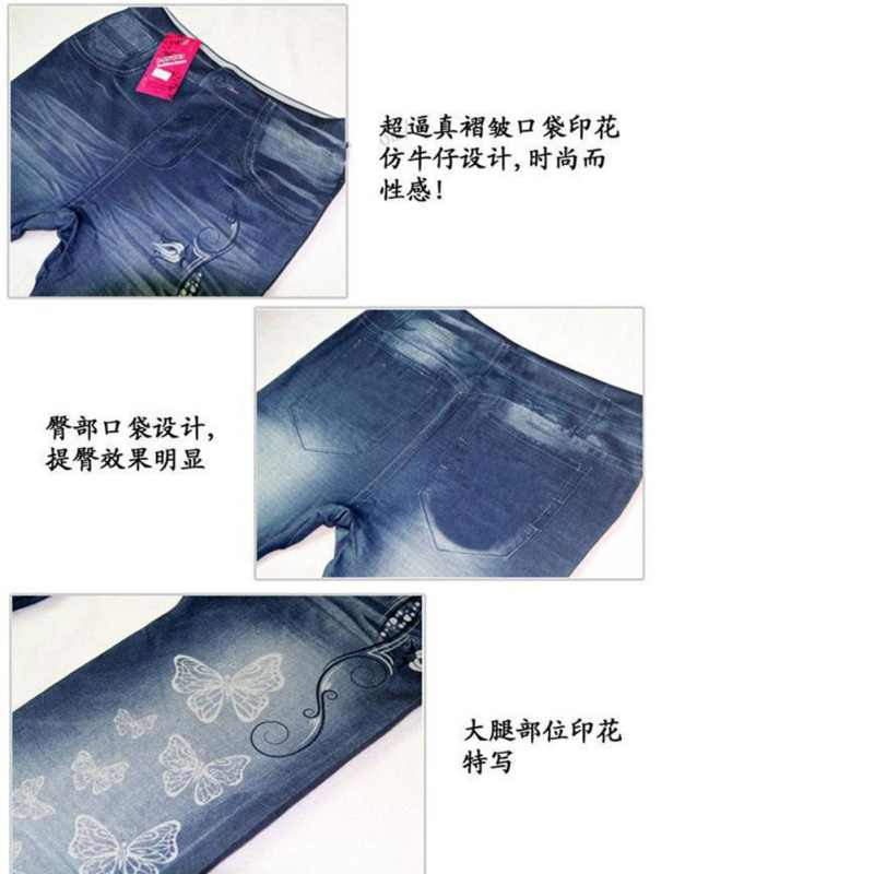 ผู้หญิงคลาสสิกยืดบางLeggingsเซ็กซี่กางเกงยีนส์กางเกงJegginsผอมเย็บปักถักร้อยผีเสื้อ/ดาวลำลองดินสอกางเกง