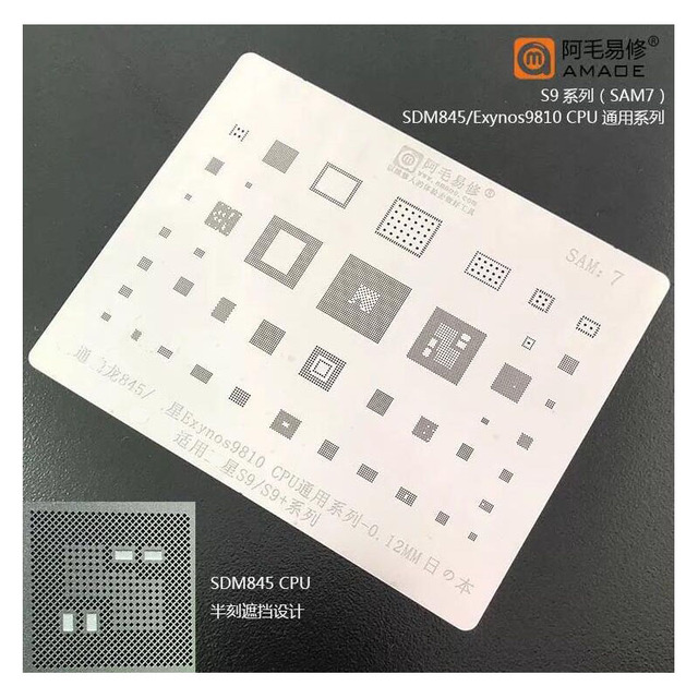 US $6 54 5% OFF High quality For Samsung S9 S9+ G9600 G960F G965F Edge BGA  Stencil Reballing Heating Template 0 12mm-in Integrated Circuits from
