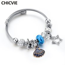 Chicvie синяя звезда и ракушка браслеты с морскими звездами