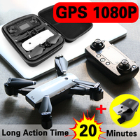 SMRC S20 Professional drone with live video 1080P HD camera photo function dual GPS quad aeroplane 1080P back home foldable dron