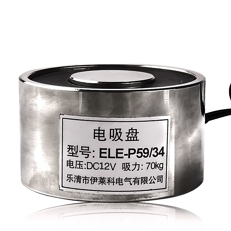 CE Approved DC 12v ELE-P59/34 Electromagnet Electric Sucker Lifting Magnet Solenoid Lift Holding 70kg 24v 40kg 88lb 49mm holding electromagnet lift solenoid x 1