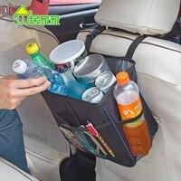Automotive supplies Guadai back pouch, car multi-purpose vehicle seat back storage bag Zhiwu Dai