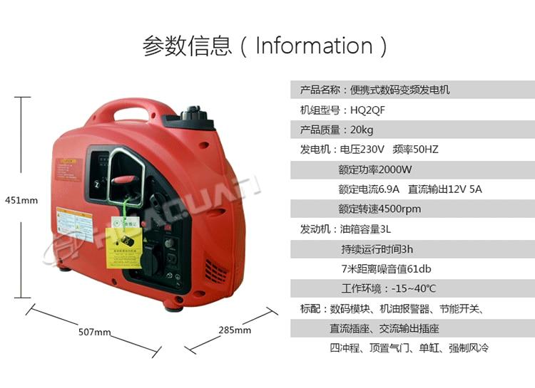 Pequeno gerador a gasolina 2kw inversor digital