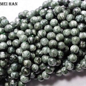 Image 3 - Natürliche A + russische seraphinite armband 8 8,8mm (1 armband/set) glatte runde stein großhandel perlen für schmuck DIY design