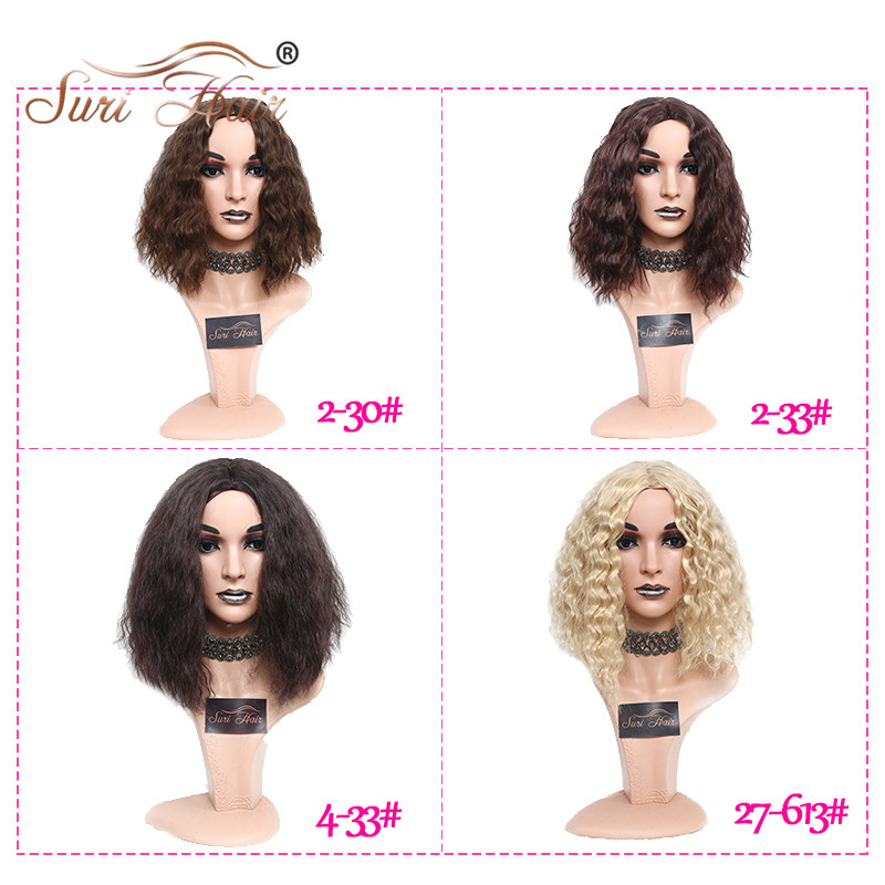 Suri Hair Honey Blonde Kinky Curly Wig For African American Medium Bob Heat Resistant Synthetic Wig Cosplay 14 inch