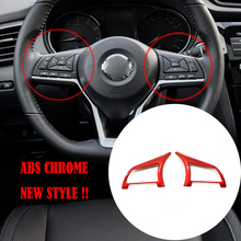 Red Style ABS Chrome Car Steering wheel Button frame Cover Trim for Nissan QASHQAI J11 2017 2018 2019 accessories 2pcs/set yimaautotrims steering wheel button frame molding cover trim fit for nissan qashqai j11 2017 2018 abs matte carbon fiber look