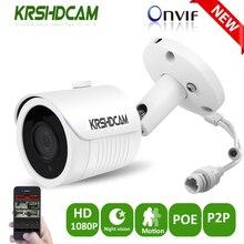 Открытый 2MP 1080 P IP Камера POE Sony IMX323 onvif2.4 мини Водонепроницаемый IP66 Ночное видение камеры видеонаблюдения де seguranca