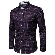 Gypsophila pattern Hawaiian Shirt Casual Long sleeve Blouse Men Fashion Shirts Mens New