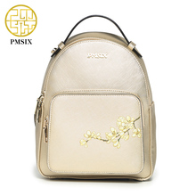 Pmsix 2017 New Spring Summer Women Backpack Printing Golden Waterproof Embossed Fashion Travel Backpack School Bag