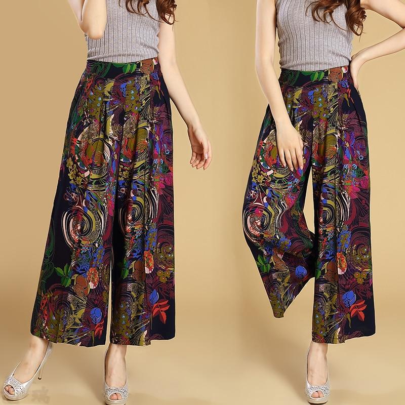 Women's Ethnic Floral print   Wide     Leg     Pants   Women Vintage Flower Print Full Length Trousers Femme Casual loose   Pants