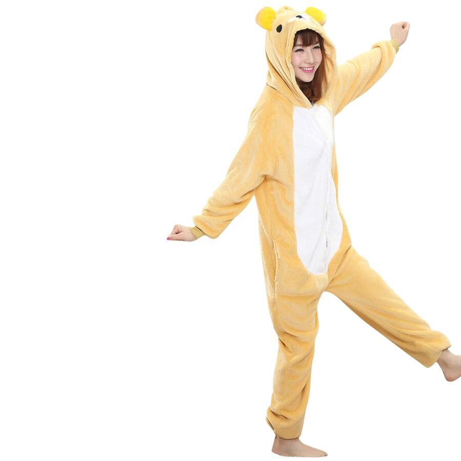 Anime Pajama For (No