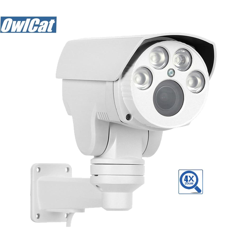 Hi 3518E+Sony 323 HD 1080P PTZ ip Camera Outdoor 4X Zoom 2.8-12mm Varifocal lens 2.0MP Security CCTV Camera IR Cut Onvif RTSP эрик рэй изучаем xml isbn 978 5 93286 023 5