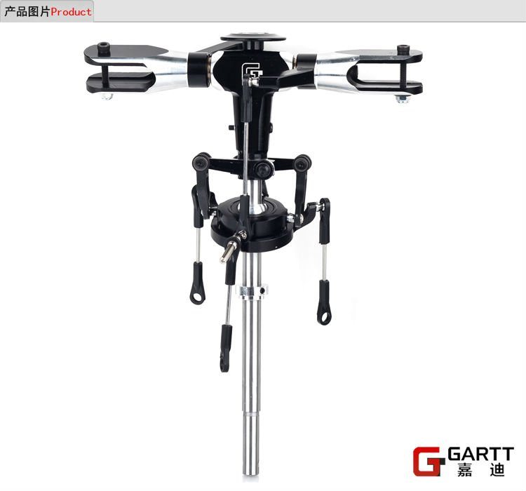 Ormino GARTT 500 Flybarless Metal Main Rotor Head Assembly Fits Align Trex 500 RC Helicopter gartt 500 dfc main totor head assembly fits align trex 500 rc helicopter hobby