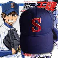 As du diamant Sawamura S Eijun Satoru Furuya Miyuki casquette de Baseball casquette Cosplay