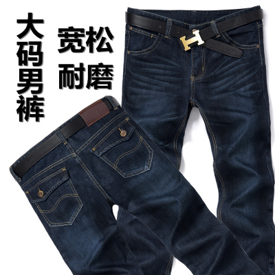 Free shipping autumn and winter male straight plus size trousers loose thick pants extra large men's jeans for weight 160kg free shipping autumn and winter male straight plus size trousers loose thick pants extra large men s jeans for weight 160kg