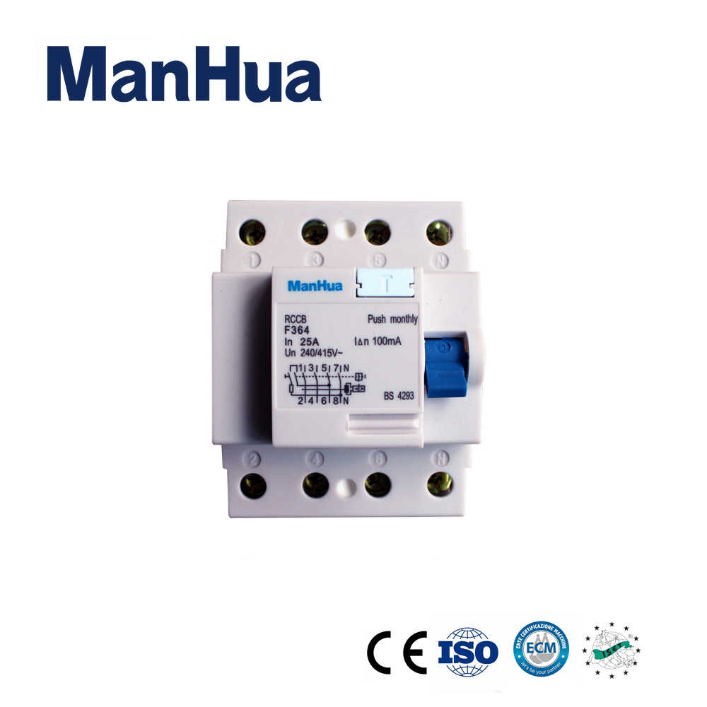 Detail Feedback Questions about ManHua Electric Photo Cell Photo