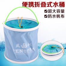 Fishing bucket folding fish tank play water bucket multifunctional portable fishing box fishing tackle supplies