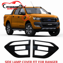 CITYCARAUTO 2PCS SET FOR RANGER side font b lamp b font cover side lights covers car