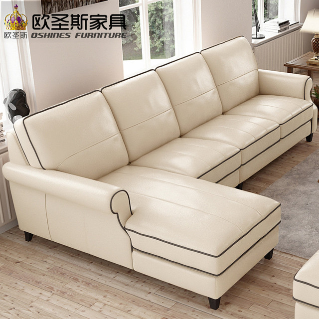 Valencia Nubuck Leather Sofa American Style Sectional High Wood Legs