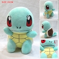 "Free Shipping Cute 8"" Monster Anime Cartoon Squirtle Soft Stuffed Toy Kids Plush Doll Gift Dolls Gift 20cm"