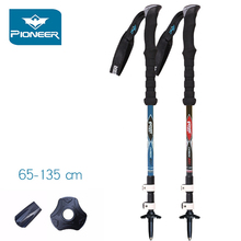 2x Telescopic Trekking Poles Walking Stick Ultralight Carbon Fiber Adjustable Alpenstocks For Travel Hiking Climbing Backpacking
