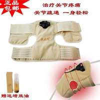 Joint treatment instrument knee arthritis treatment instrument physiotherapy equipment pyrexia kneepad