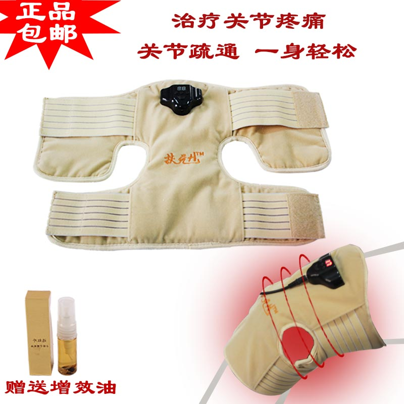 Joint treatment instrument knee arthritis treatment instrument physiotherapy equipment pyrexia kneepad adjustable knee joint meniscus knee rehabilitation equipment maintenance men and women with a fixed fractures knee ligament reco