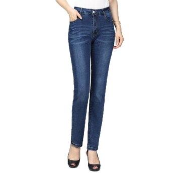 цена на WAEOLSA Woman Casual Denim Pant Blue Jeans Staight Trouser Women Leisure Slim Fit Jeans Pantalones Mujer Zipper Fly Denim Pant