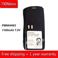 7 XINbox 1100 mAh 7.5 V PMNN4063 PMNN4063AR PMNN4063BR Bateria Para Motorola AXU4100 AXV5100 BC120 CP125 GP2000 PRO2150 VL130 Rádios