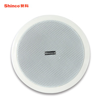 Shinco L05 Ceiling Speaker Public Address Sound Background Ceiling Ceilings Ceiling Speakers