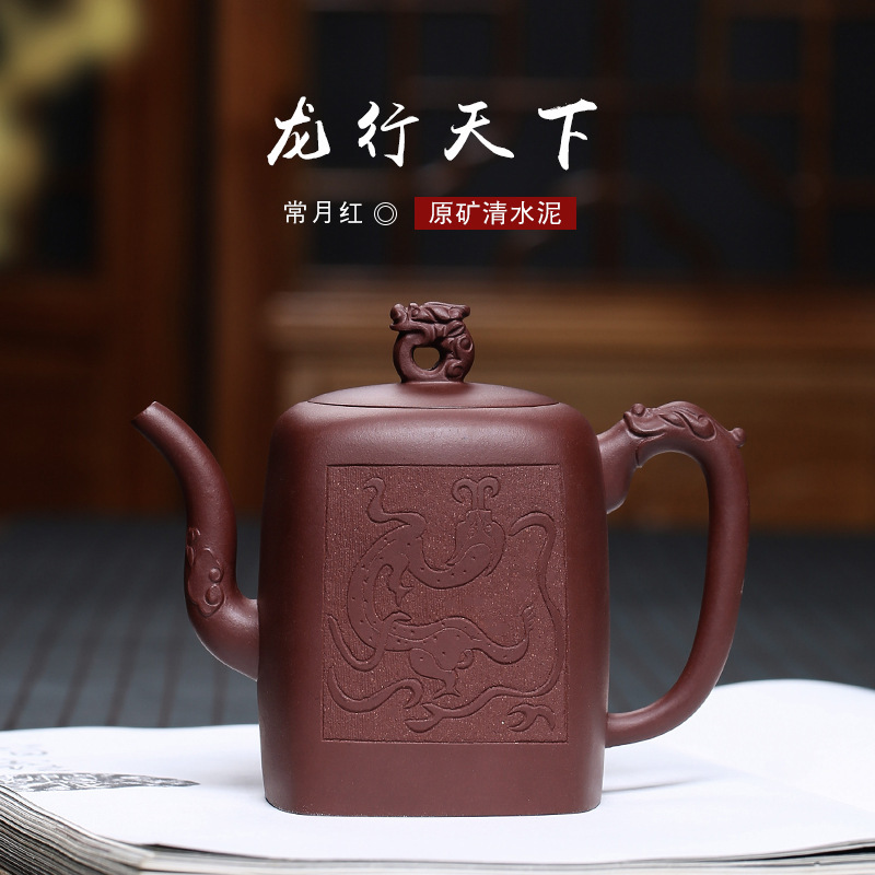 Authentic Yixing Purple clay teapot Famous master all Handmade teapot Chinese Kung Fu Tea pot oolong tea infuser for brewing teaAuthentic Yixing Purple clay teapot Famous master all Handmade teapot Chinese Kung Fu Tea pot oolong tea infuser for brewing tea